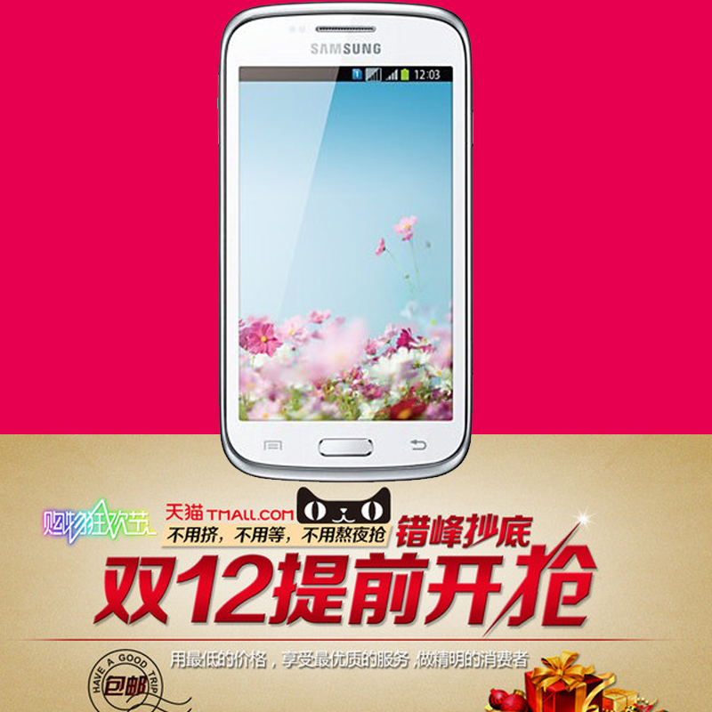 Мобильный телефон   Samsung/GT