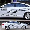 现代索纳塔8整车车贴wrc整车拉花qu车贴纸通用型汽车贴纸高清图片