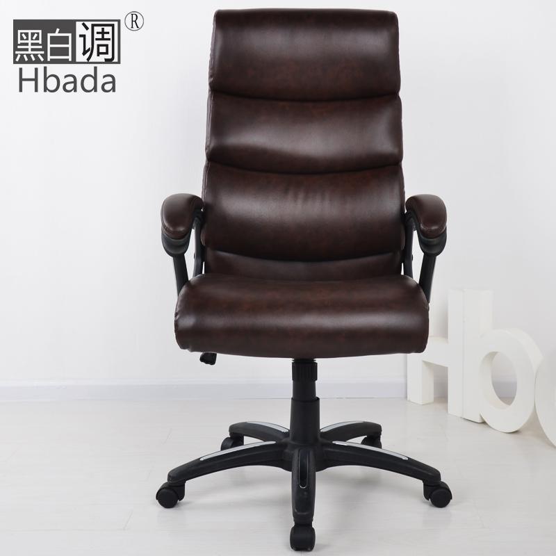 Кресло для персонала Hbada