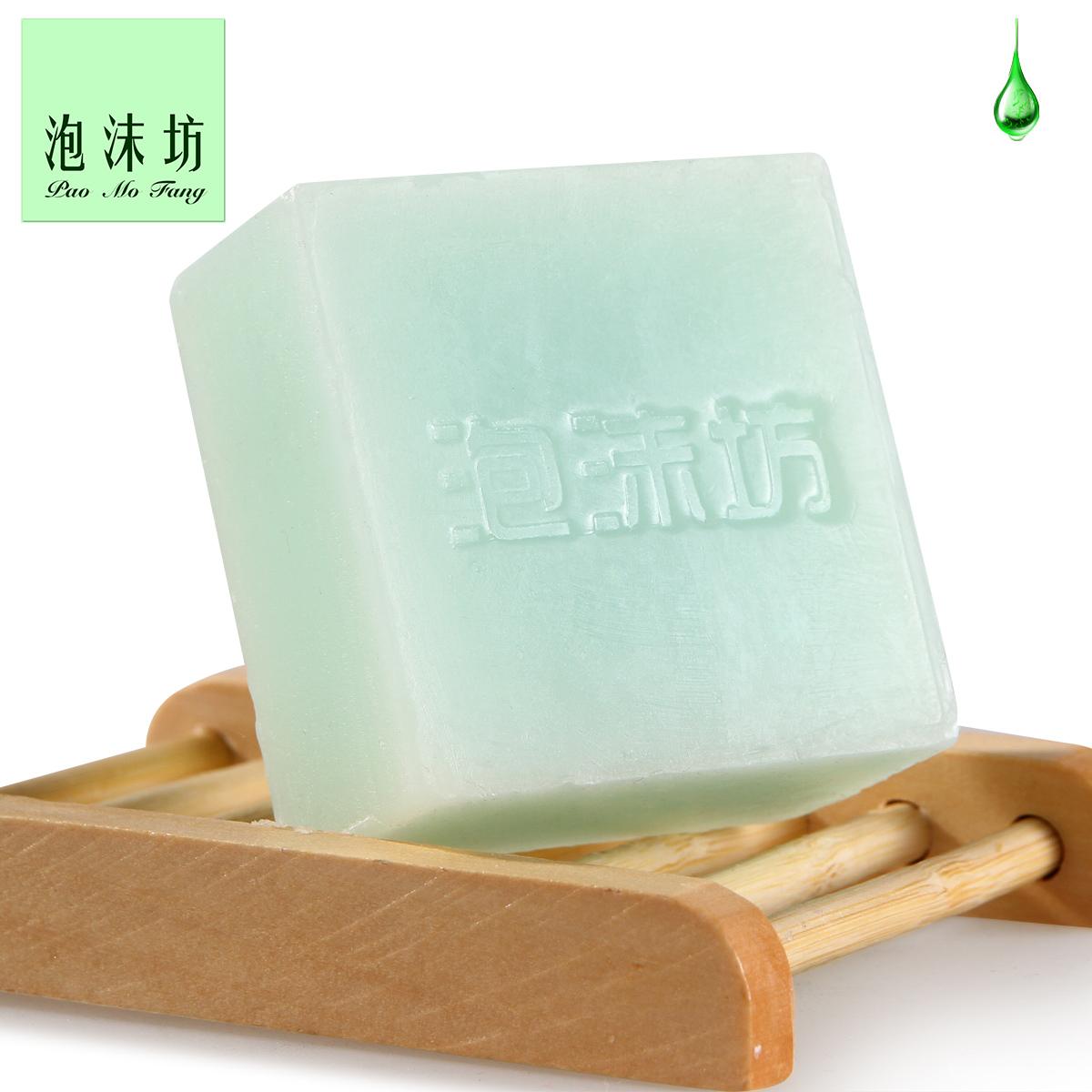 Foam Square