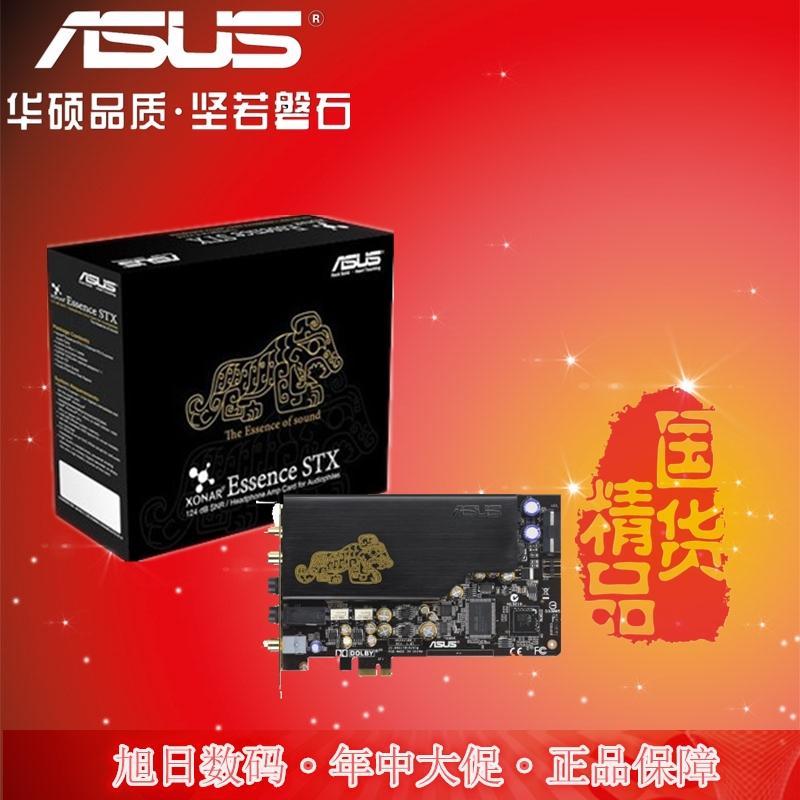 Звуковая карта ASUS Xonar Essence STX/A PCI