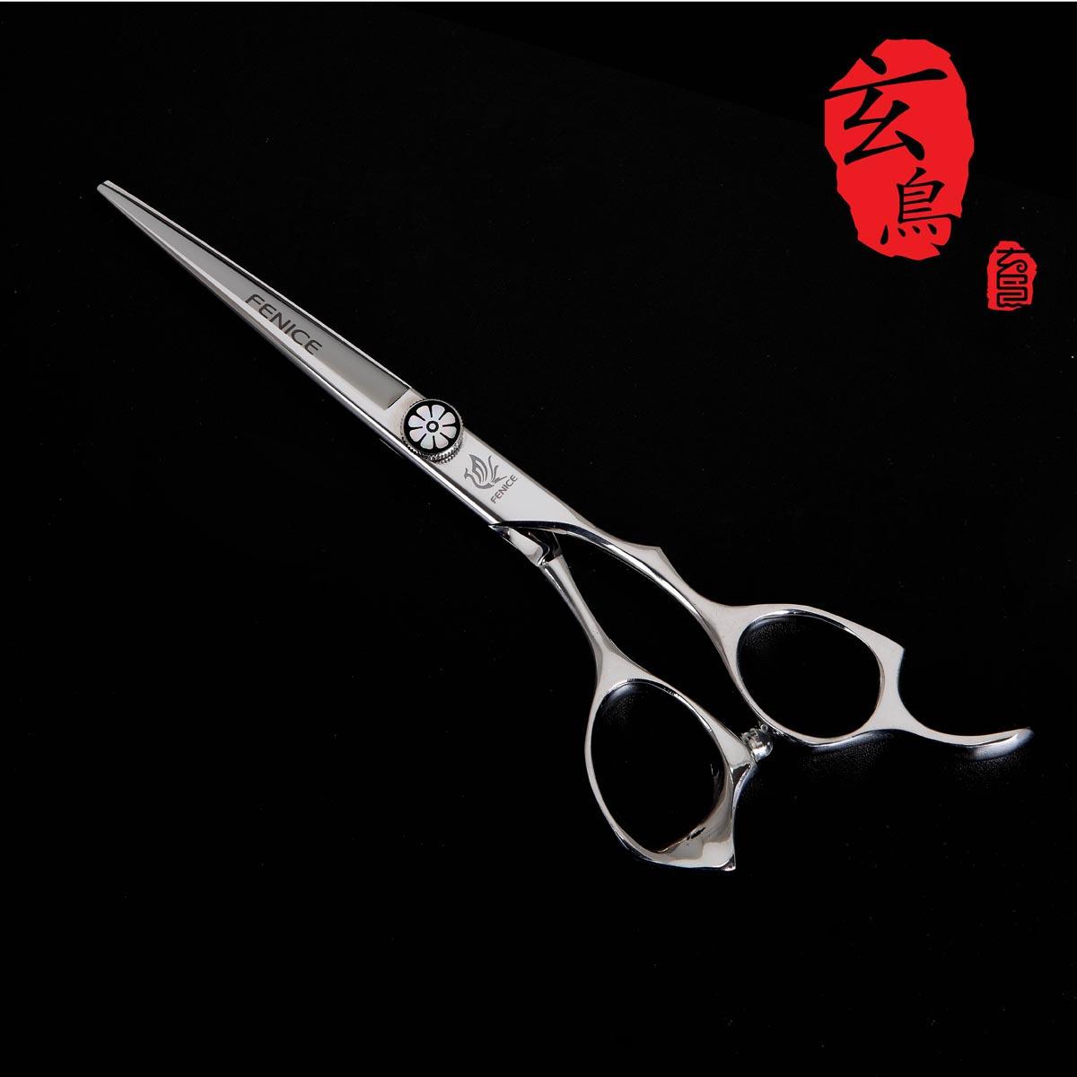 Ножницы парикмахерские Fenice 600xhpj