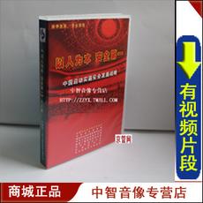 带票2012安全生产月