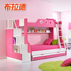 布拉德家具 双层床JM-H-G