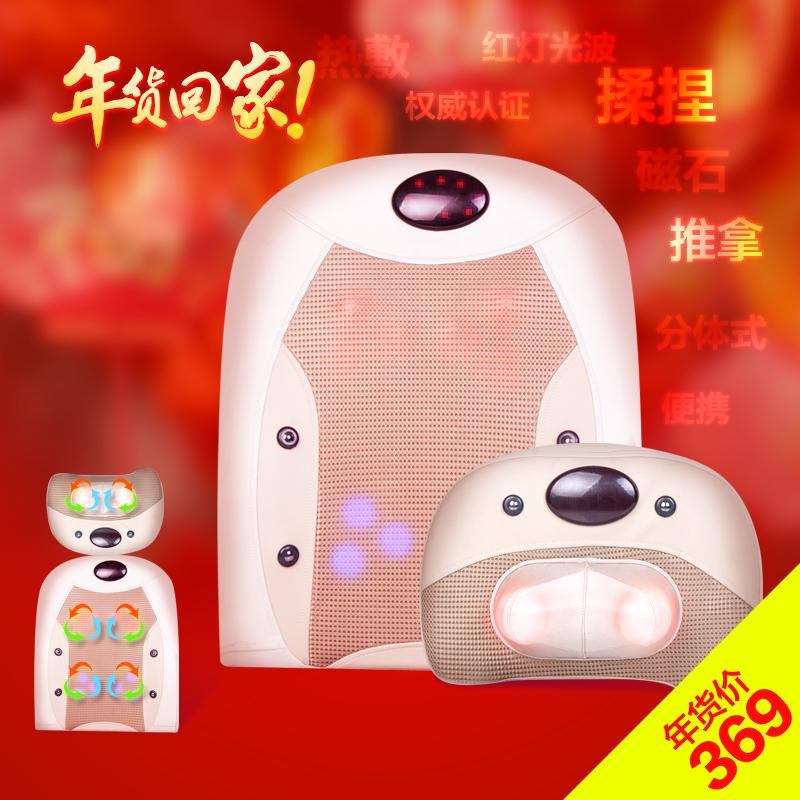 Массажное устройство для шеи и плеч Kang er da