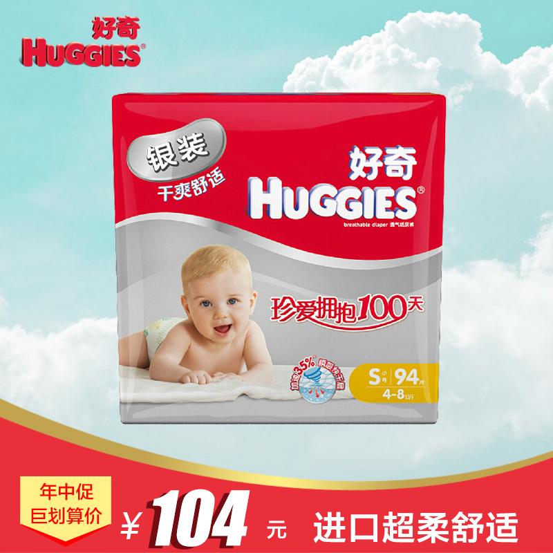 Подгузники HUGGIES  S94