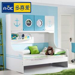 多喜爱家具 W8A111-1