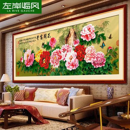 新款客厅系列十字绣花开富贵牡丹花