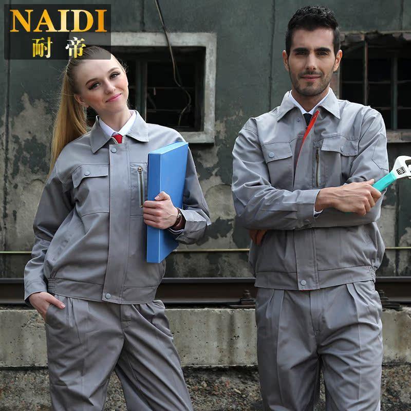 uniform dating sites uk