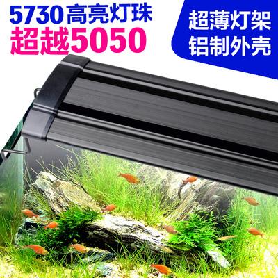 天天特卖LED鱼缸灯架LED水草灯架水族箱鱼缸照明支架灯水草专用灯架LED灯