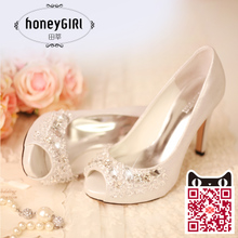 honeygirl旗舰店