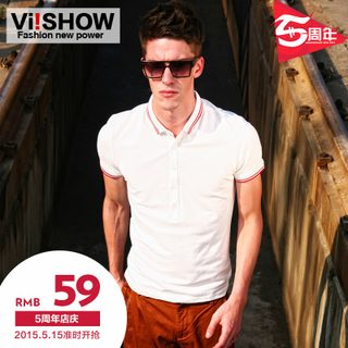 Viishow men's short sleeve polo shirts street fashion clothing new solid color washed cotton in Europe and simple polo shirt
