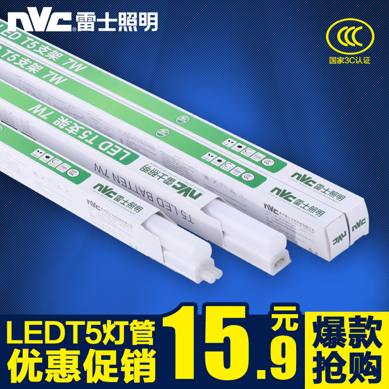 Светодиодная лампа NVC  LEDT5 LED T5 LED T5