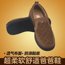 老人美老北京布鞋男 中老年人绒面运动休闲鞋 中年男鞋轻便爸爸鞋