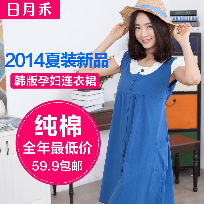 Платье для беременных Sun and Moon Wo a1307/1