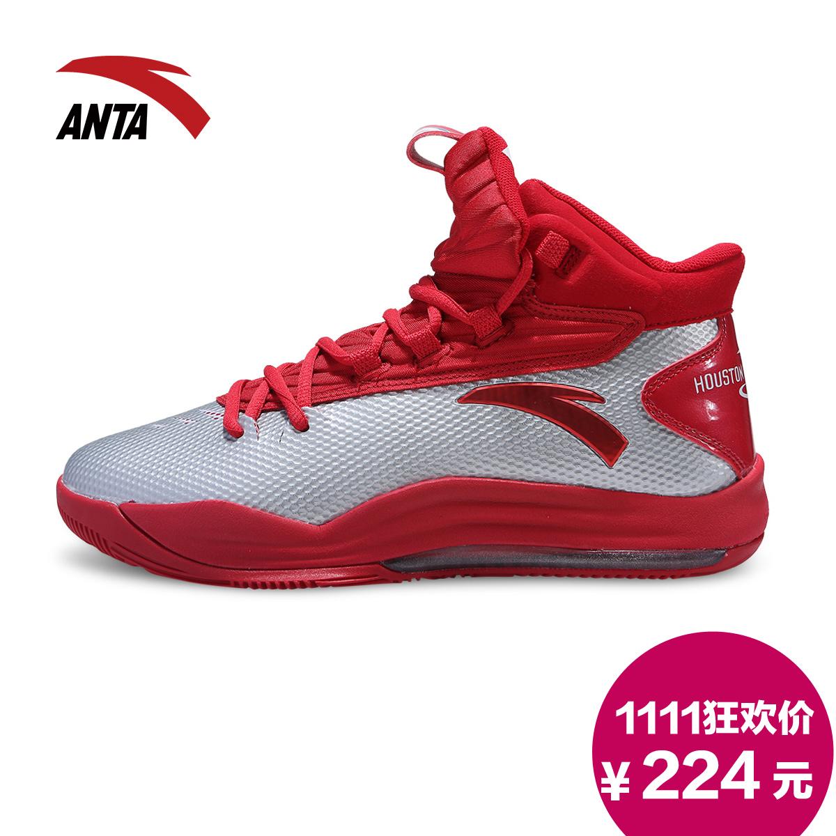 баскетбольные кроссовки Anta ANTA2014 NBA 11441310