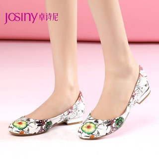 Zhuo Shini new sweet spring 2015 pointed shoes with chunky heels pumps shoes with round head low 151112120