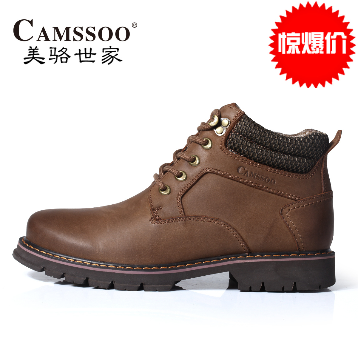 Мокасины, прогулочная обувь Camssoo 180092 Camssoo / America Luo family