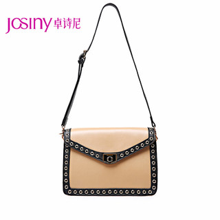 Zhuo Shini fall 2014 new handbags fashion mosaic metal rivet single diagonal shoulder bag PM143263