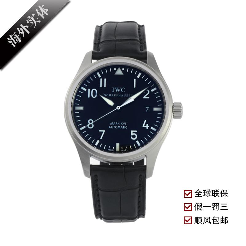Наручные часы Iwc  IW325501