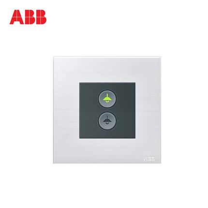 【预售】ABB开关面板智能家居手机远程无线遥控插座A精致套装