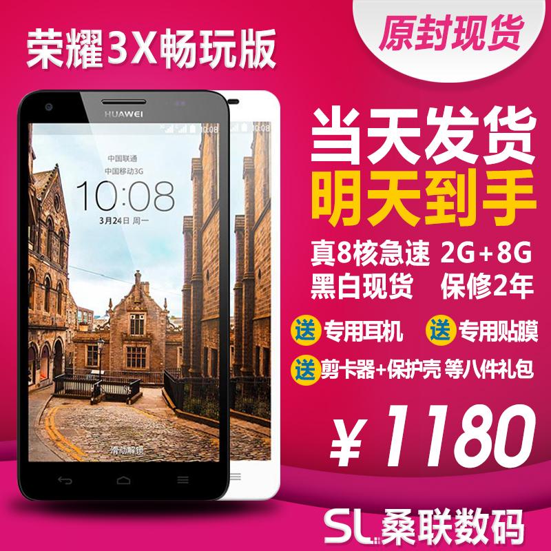 Мобильный телефон   ]Huawei/G750