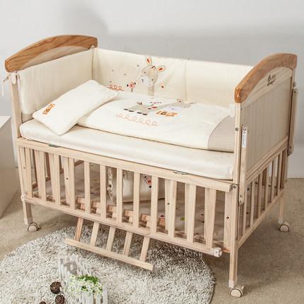 进口松木婴儿床实木无漆宝宝床多功能BB床原木色童床带摇篮送蚊帐