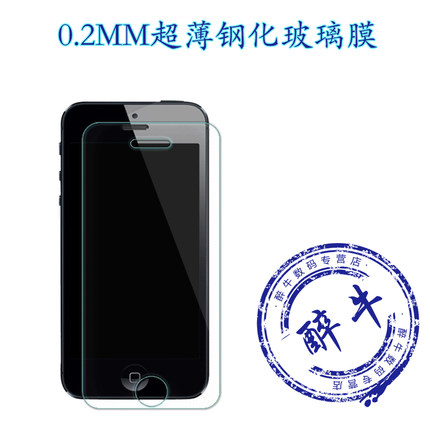 apple apple 5S tempered steel membrane iphone5S film iphone5C 5th generation Apple phone film
