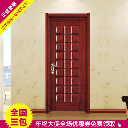 Modern Bread door 3D solid wood doors interior doors posite wood door paint suit modern minimalist room Beautiful - Fresh Real Wood Doors Minimalist