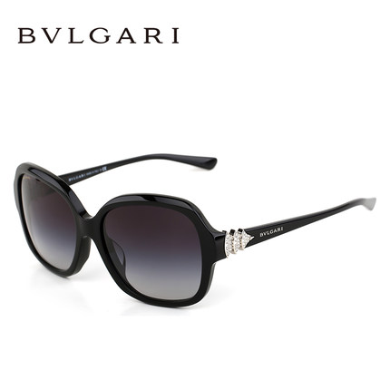 For MenFind Cheap Bvlgari Men Sunglasses rdBoWxCe