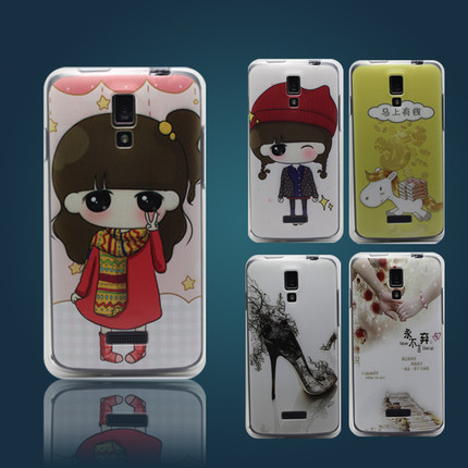 Cool 7295C 7295C protective shell mobile phone sets Cool Cool 7295C mobile phone shell protective sleeve shell