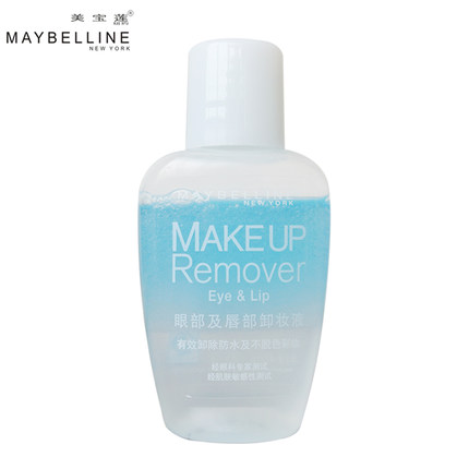 Buy Counter genuine Maybelline Eye and Lip Makeup Remover 40ML preferential price spike in Cheap Price on m.alibaba.com