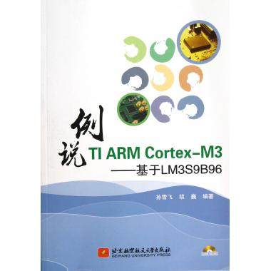 For instance TI ARM Cortex-M3-- LM3S9B96 with CD-ROM -based Sun Xuefei
