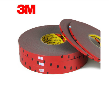 Genuine 3M double-sided adhesive tape 1.5cm wide and 33 meters long strong 3M tape automotive supplies special glue