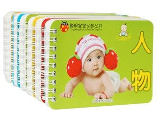Genuine free shipping Beetle clever baby books full set of 12 early childhood cognitive cognitive looking through the book the story of a little baby step children enlightenment card pocket literacy 0-3 years