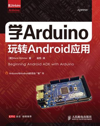 Arduino Books Pdf