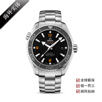 [ IWS ] OMEGA Omega watches mechanical watches men watch authentic 232.30.46.21.01.003