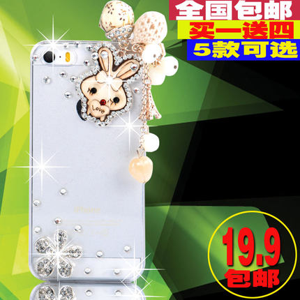Samsung note2 note2 phone shell mobile phone sets n7100 n7108 mobile phone Samsung phone shell diamond shell