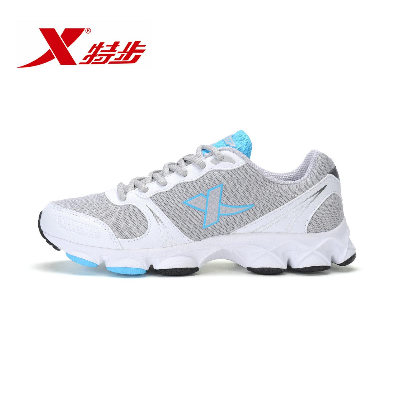 特步男鞋正品鞋2014秋季透气鞋子旅游鞋跑步鞋休闲鞋运动鞋男