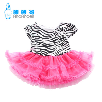 Buy 0-1-2-3 -year-old childrens clothing girls summer dress baby ...