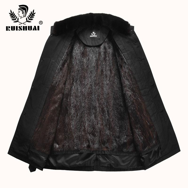Одежда из кожи RUISHUAI 3367