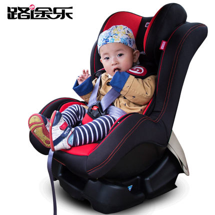 buy child car safety seat 0 4 years old baby sling baby child car seat cushion portable child. Black Bedroom Furniture Sets. Home Design Ideas