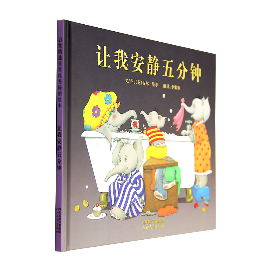 Американских родителей журнал награду за лучший детский рисунок сделал меня сидеть еще пять минут вдохновил выбор живописных работ Мерфи, детские книги делают дети, которые больше физической Иллюстрированная книга очень хотелось бы быть счастливым ребенк