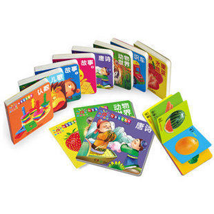 Genuine shipping Sunshine Baby 0-3 years old baby started to learn good : fruits and vegetables, poetry, songs, literacy , etc. ) enlightenment cognitive cards full eight small children Shredded enlightenment early childhood book is not bad kcal