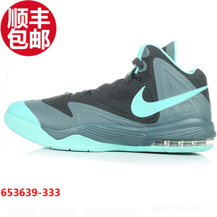 Buy Free shipping authentic Nike AIR MAX 2014 mens