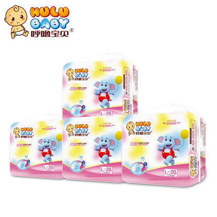 Snoring baby diapers intelligent core ultra-thin breathable diapers L20 tablets * 4 packing soft and comfortable diapers