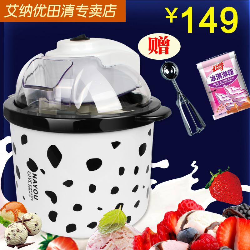 Мороженый аппарат Inayou 265