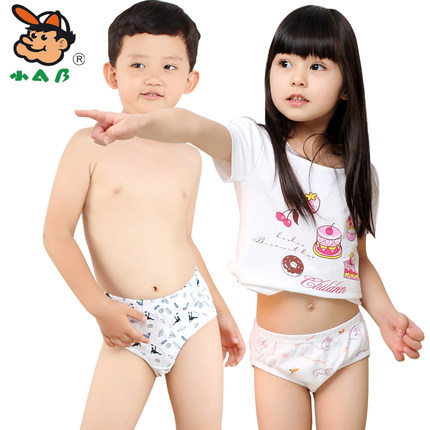 Cheap Boys In Girls Underwear, find Boys In Girls Underwear deals ...