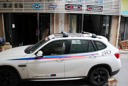 Buy Bmw X1 Car Roof Bars Roof Rack Rails Racks Bike