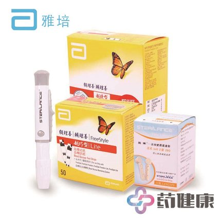 Abbott blood glucose meter blood glucose meter with 50 home blood glucose meter test strips free shipping